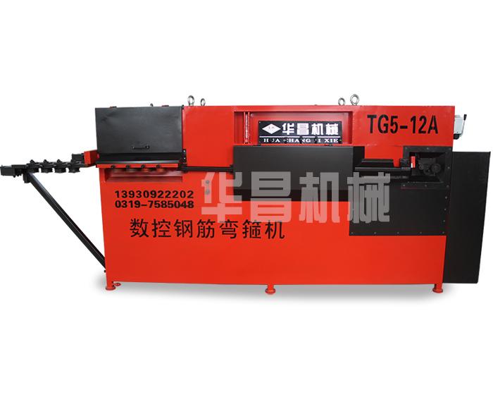 TG5-12A型数控钢筋弯箍机