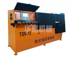 TG5-12型多功能数控钢筋弯箍机